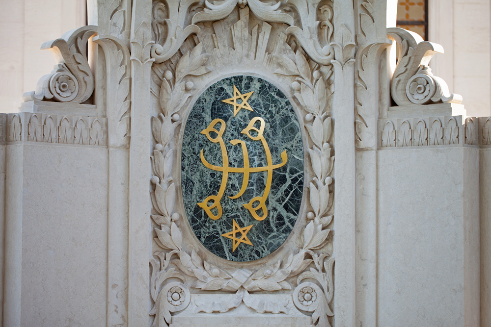 Ringstone symbol on the Shrine of the Báb in Haifa, Israel.