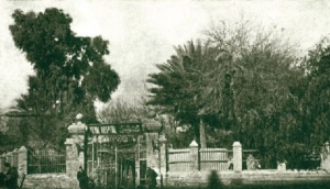 Entrance to the Garden of Ridvan in Baghdad. In 1863,it was in the Garden of Ridvan that Bahá'u'lláh announced He is the Messenger of God for this era.