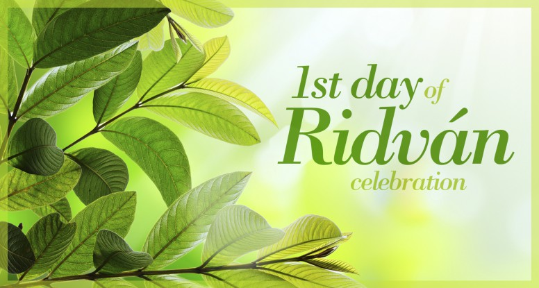 The 1st Day of Ridvan Celebration. 2 p.m. Saturday, April 21, at the Network Cafe in St. John's.