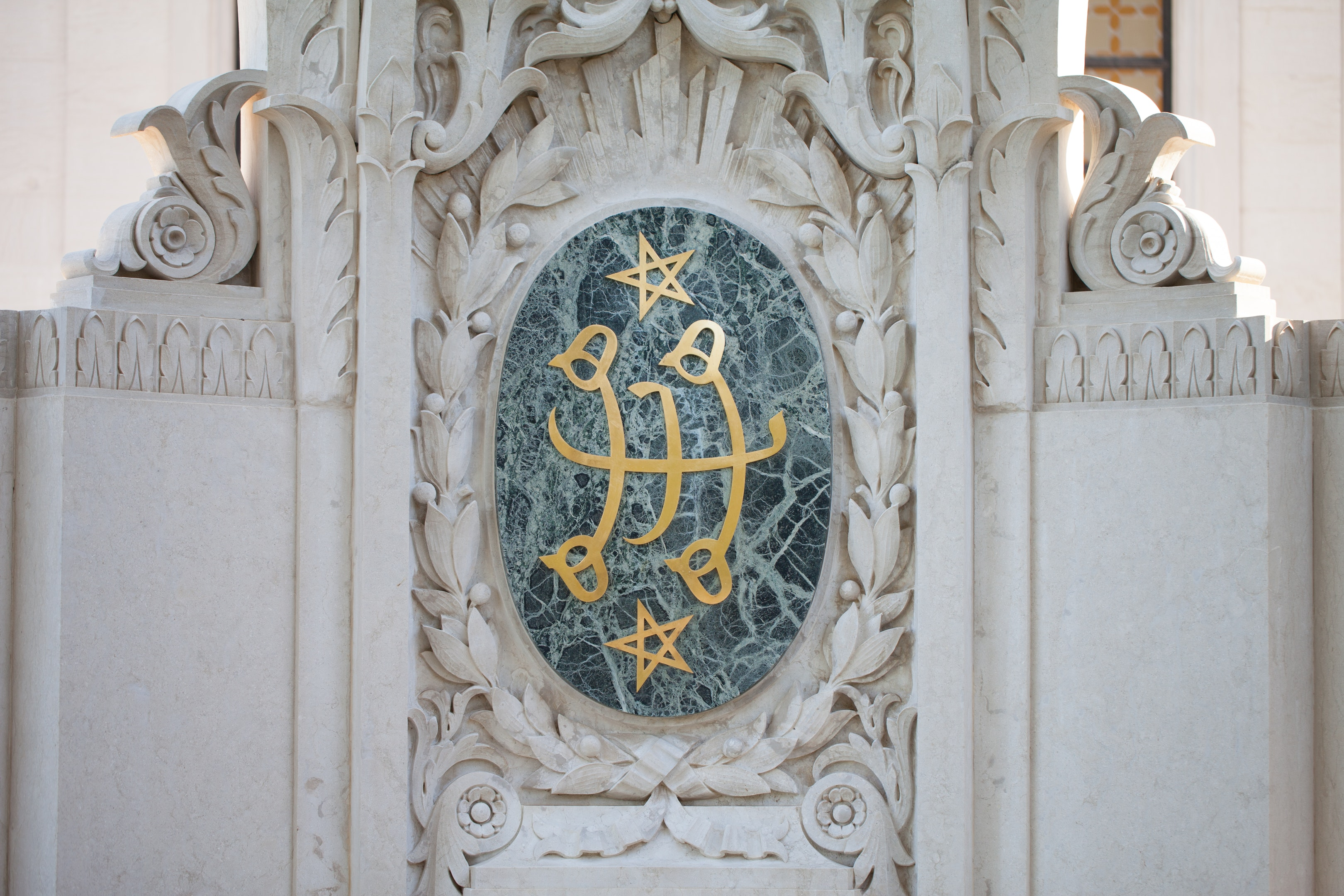 The ringstone symbol on the Shrine of the Báb in Haifa, Israel. The two stars stand for the Twin Holy Manifestations of the Bahá'í Faith - the Báb and Bahá'u'lláh. On Oct. 29 and 30, Bahá'ís will celebrate their birthdays. This year marks the 200th anniversary of the birth of the Báb.